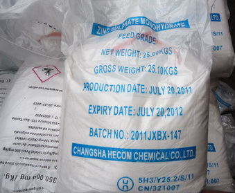 zinc sulphate for fertilizer or feed grade