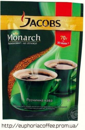 Кофе Jacobs (Якобс) Monarch, Nescafe (Нескафе) Gold, Carte Noire (Карт Нуар)
